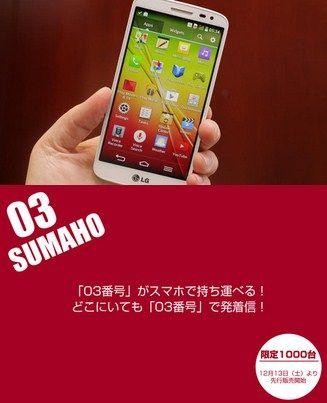 SnapCrab_NoName_2014-12-11_1-47-1_No-00