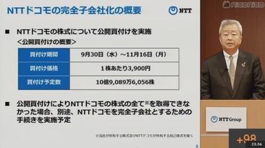 SnapCrab_NoName_2020-9-29_15-23-52_No-00