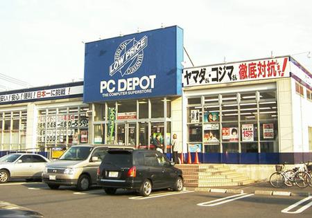 post_16432_pcdepo