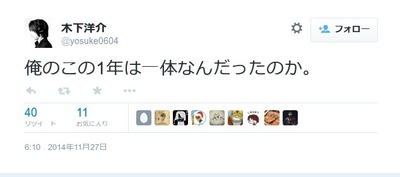 SnapCrab_NoName_2014-11-28_10-1-6_No-00