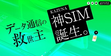 SnapCrab_NoName_2020-1-22_11-59-3_No-00
