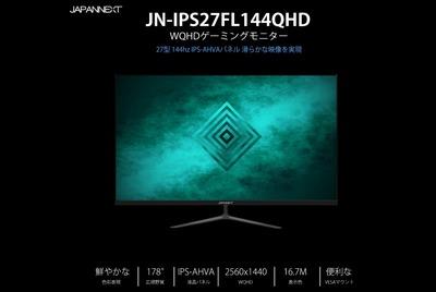 SnapCrab_NoName_2018-11-30_20-30-16_No-00