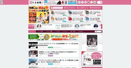 SnapCrab_NoName_2016-12-28_17-53-12_No-00