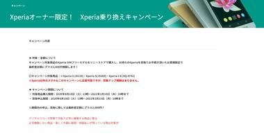 SnapCrab_NoName_2020-8-18_13-54-17_No-00