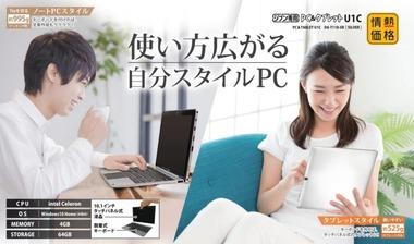SnapCrab_NoName_2020-12-23_18-24-24_No-00