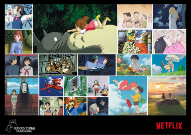 Studio Ghibli Collage - Draft 7v1