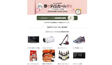 SnapCrab_NoName_2017-3-30_12-14-46_No-00