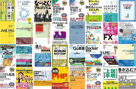 jp- 【50%OFF】翔泳社祭り 対象950点以上- Kindleストア