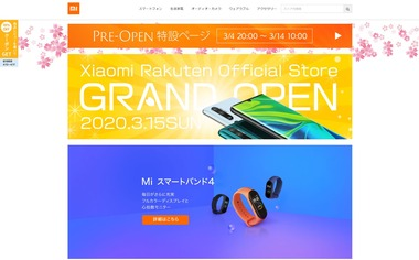 SnapCrab_NoName_2020-3-10_20-29-34_No-00