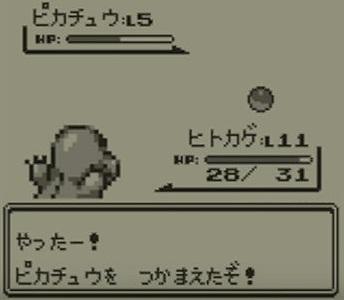 pokemon-aka-midori-get-30-miyamoto-1