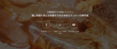 SnapCrab_NoName_2019-12-9_17-42-54_No-00