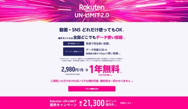 SnapCrab_NoName_2020-5-18_23-29-21_No-00