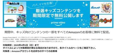 SnapCrab_NoName_2020-3-10_18-45-28_No-00