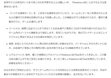 SnapCrab_NoName_2020-3-31_22-26-18_No-00