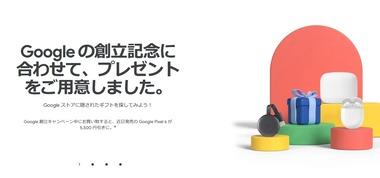 SnapCrab_NoName_2021-9-27_7-54-42_No-00