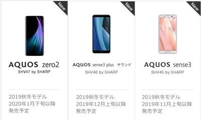 SnapCrab_NoName_2019-10-10_15-58-22_No-00