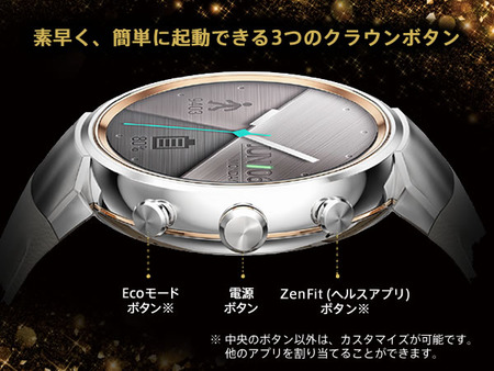 zenwatch3_WI503Q_02