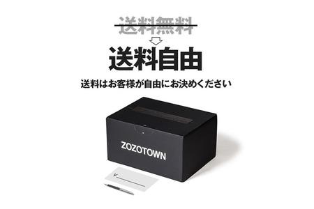 zozo_001
