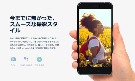 SnapCrab_NoName_2017-5-16_16-26-2_No-00