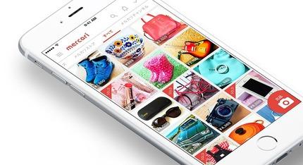 iPhone7_1_upd_mrcr_trm_1flc-1