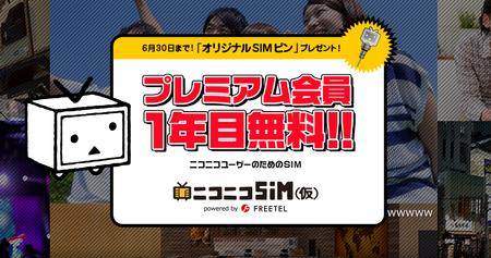 SnapCrab_NoName_2017-6-20_22-11-54_No-00
