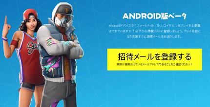 SnapCrab_NoName_2018-8-12_10-21-55_No-00