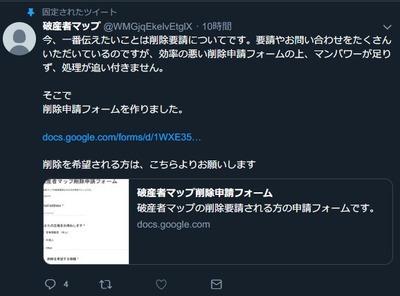 SnapCrab_NoName_2019-3-16_17-39-57_No-00