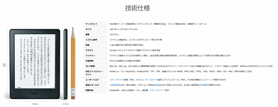 SnapCrab_NoName_2016-6-22_23-2-54_No-00