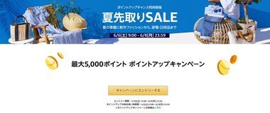 SnapCrab_NoName_2020-5-31_14-4-1_No-00