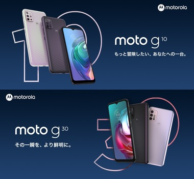 moto_g10_banner