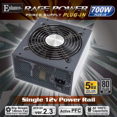 rage-power-plug700