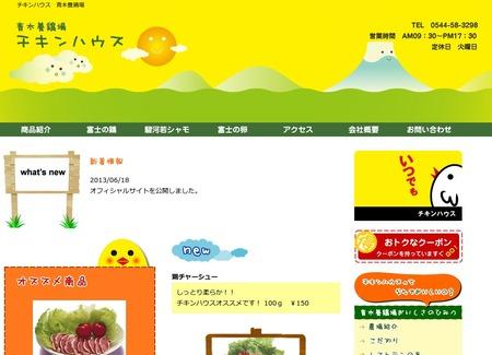 SnapCrab_NoName_2015-8-25_10-26-13_No-00