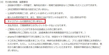 SnapCrab_NoName_2020-12-3_15-19-40_No-00