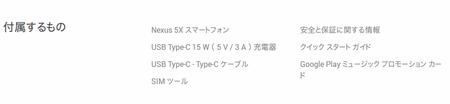 SnapCrab_NoName_2015-9-30_2-49-4_No-00