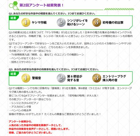 SnapCrab_NoName_2015-9-28_17-28-2_No-00