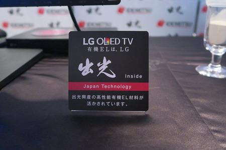 LGE_OLED-B6P_10_s