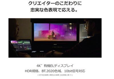 SnapCrab_NoName_2019-10-23_13-37-32_No-00