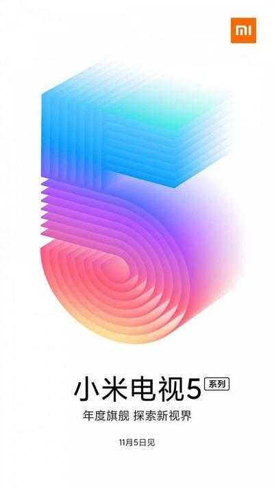 Mi-TV-5-Series-Teaser-576x1024
