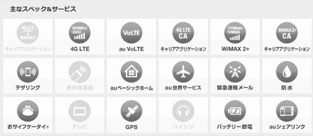 SnapCrab_NoName_2016-5-31_13-10-11_No-00