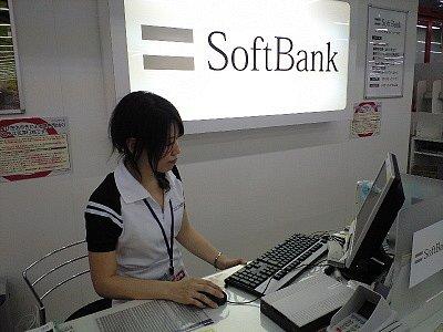softbank-shop