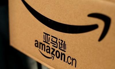 Amazon-China-e1474340872660