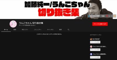 SnapCrab_NoName_2019-3-11_21-21-19_No-00
