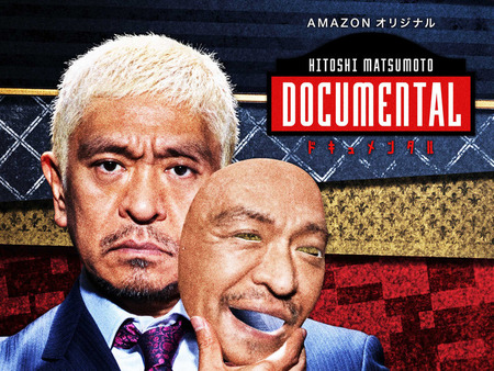 news_header_DOCUMENTAL_01