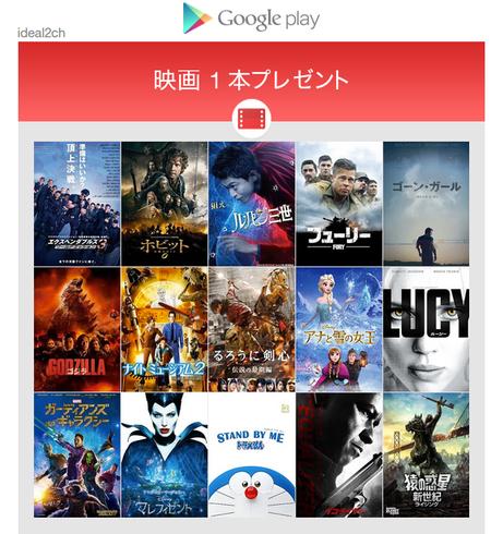 SnapCrab_NoName_2015-4-5_0-9-2_No-00