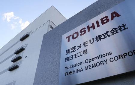 20170610_toshiba_article_main_image