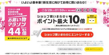 SnapCrab_NoName_2020-3-21_20-31-13_No-00