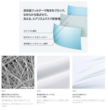 SnapCrab_NoName_2020-6-15_13-23-55_No-00