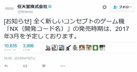 SnapCrab_NoName_2016-4-27_18-1-18_No-00