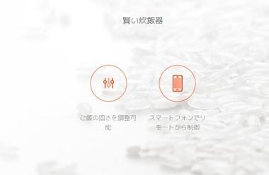 SnapCrab_NoName_2019-12-9_17-42-13_No-00