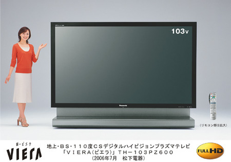 jn060719-1-2